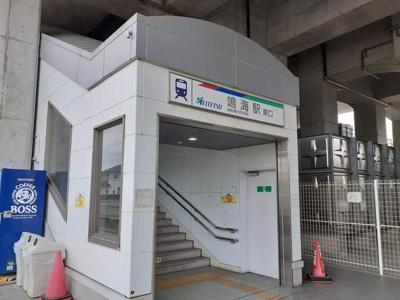 名鉄 鳴海駅まで664m