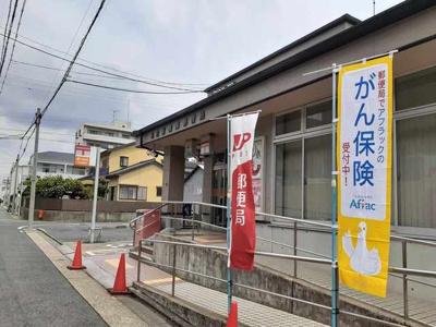 名古屋鳴海郵便局まで484m