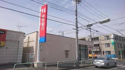 中京銀行鳴海支店桶狭間出張所まで646m