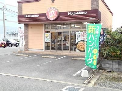ほっともっと久留米合川店まで350m
