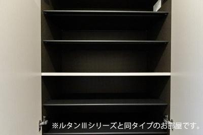 【その他】クルメニュールタンⅢ