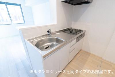 【キッチン】クルメニュールタンⅢ