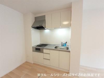 【キッチン】エムレーク