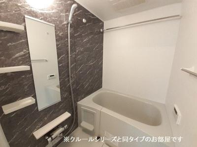 【浴室】エムレーク