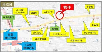【地図】井野ロードサイドビル