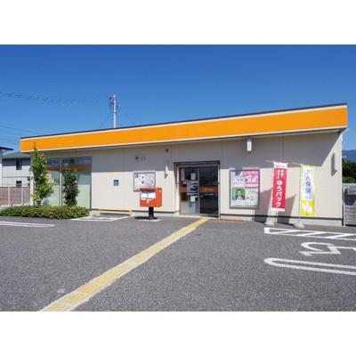 郵便局「松本村井郵便局まで70m」