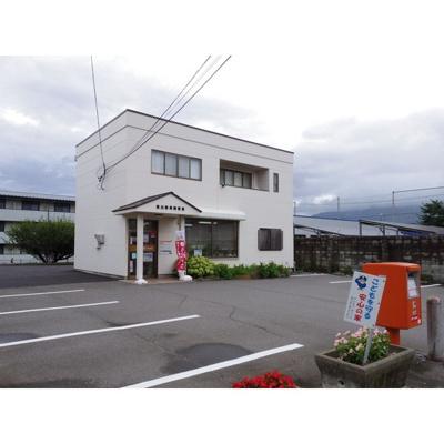 郵便局「塩尻大門簡易郵便局まで671m」