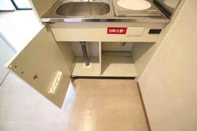 【キッチン】 アパ六甲