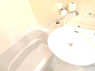 【浴室】ヒルズ白鷺