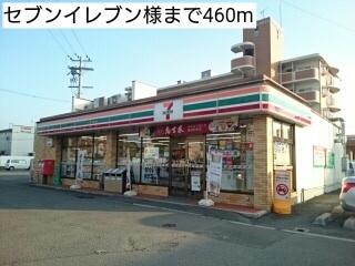 【その他】レジデンスTK 吉田