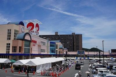 スーパーセンターマルナカ徳島様まで380m