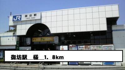 【その他】グランデ・フォルテ Ⅱ