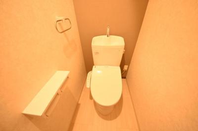 【トイレ】アースコートYsシティ片野新町