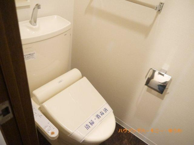 【トイレ】ライオンズマンション高島平第2