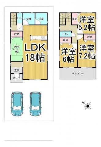 クレイドルガーデン西区田尻第3 1号 オール電化住宅