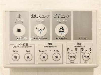 【設備】GRANDREVE横濱I