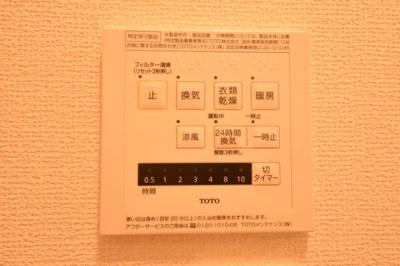 【設備】SUNPLACE. D