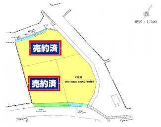 【土地図】豊見城市保栄茂57坪住宅用売地