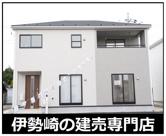 伊勢崎市境平塚 2号棟の画像
