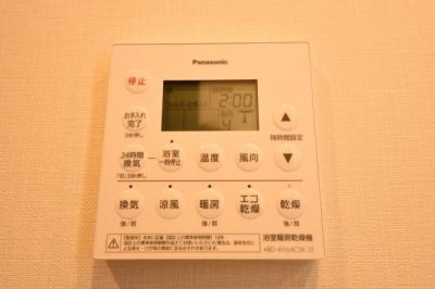 【設備】グランドメゾンガーデンシティ小倉