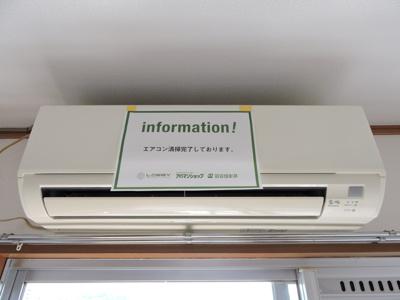 【設備】中村アパート