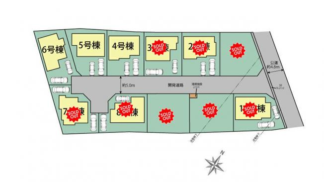 【地図】【4号棟】武蔵村山市岸1丁目 新築戸建 全11区画