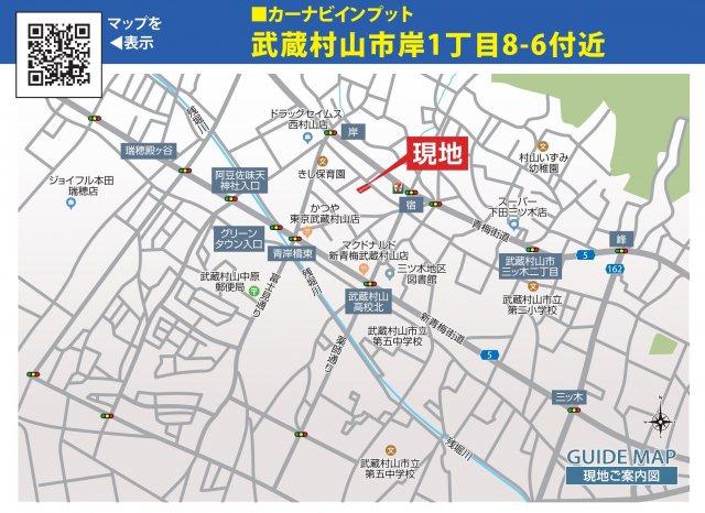 【地図】【7号棟】武蔵村山市岸1丁目 新築戸建 全11区画