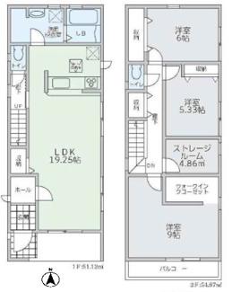 【2号棟】広いLDKに加え2階にはストレージルーム(納戸)が設けられており、たくさんの収納も出来ます(^^)完成予定は令和3年11月下旬です(^^)