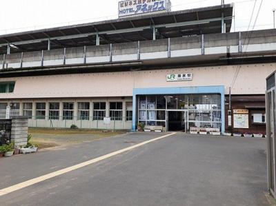 潮来駅まで1920m