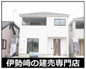 伊勢崎市境平塚 3号棟の画像