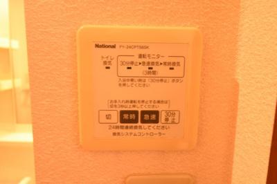 【設備】マ メゾン志井