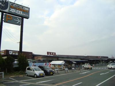 ホームジョイ本田潮来店まで2,760m