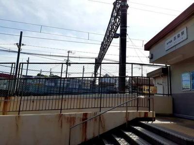 志染駅まで1100m