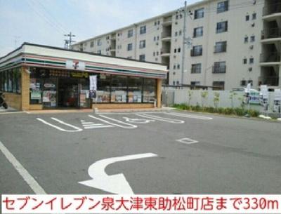 セブンイレブン泉大津東助松町店まで330m