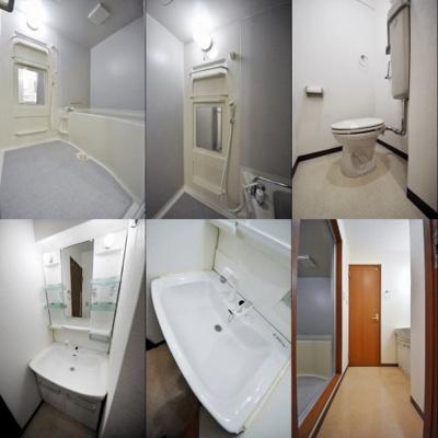 水回り、浴室、洗面所などそれぞれの写真です。