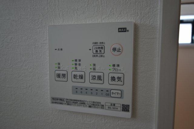 浴室乾燥暖房機(暖房・乾燥・涼風・換気)