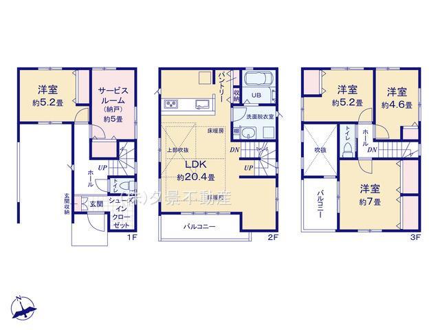 戸田市喜沢1丁目15-42(2号棟)新築一戸建てケイアイスタイル