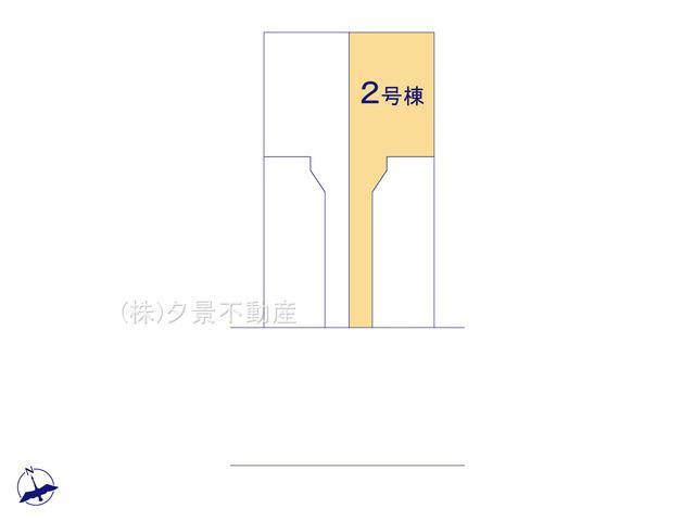 【区画図】戸田市喜沢1丁目15-42(2号棟)新築一戸建てケイアイスタイル