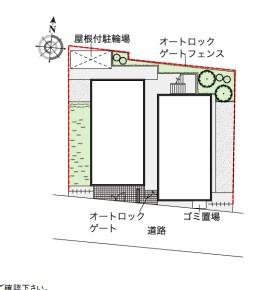 【周辺】新桜台