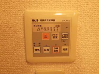 【設備】マックスロゼB棟