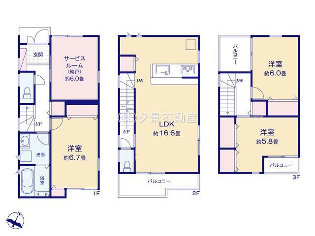 川口市柳崎5丁目9-2(3号棟)新築一戸建てファーストタウン
