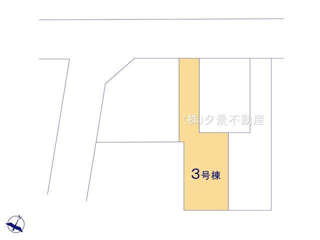 【区画図】川口市柳崎5丁目9-2(3号棟)新築一戸建てファーストタウン