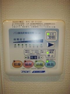 【設備】ハーモニーレジデンス東京イーストコア