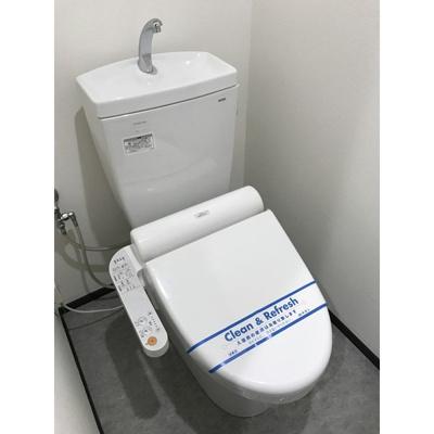 【トイレ】グランドール浄心