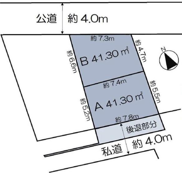 【土地図】山手線徒歩10分 品川区豊町1丁目 売地