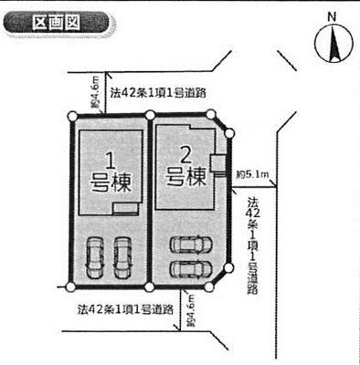 【区画図】高崎市下佐野町Ⅰ期 ①