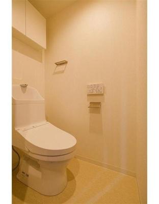 【トイレ】A248 ライオンズガーデン府中本町