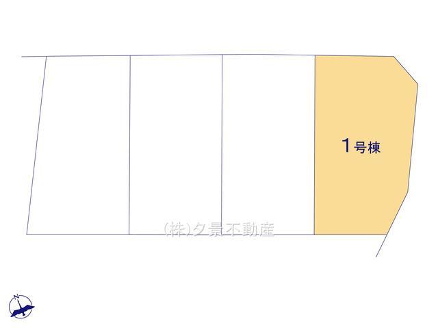 【区画図】川口市大字安行小山522-1(1号棟)新築一戸建てリーブルガーデン