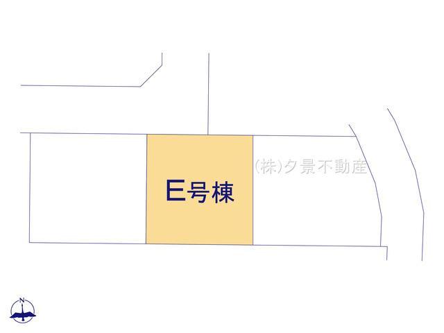 【区画図】川口市大字木曽呂350-7(E号棟)新築一戸建て