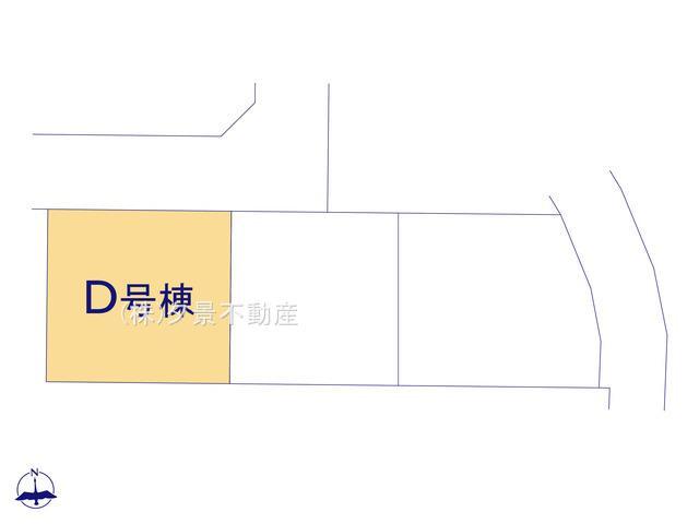 【区画図】川口市大字木曽呂350-7(D号棟)新築一戸建て